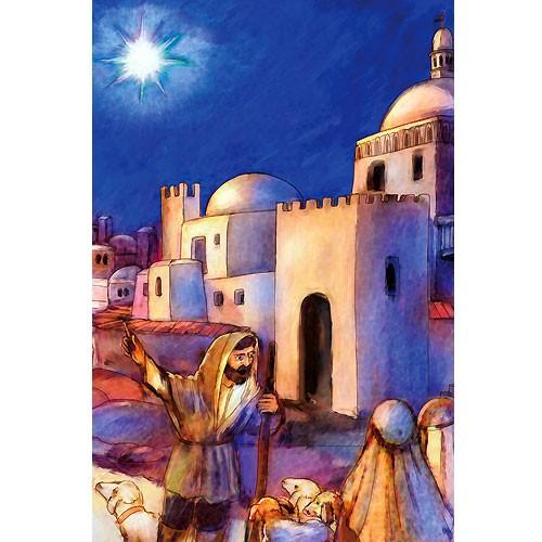 Weihnachtskarte gro format maxi klappkarte hirten 12x19cm - Christliche weihnachtskarten ...